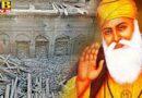 the centuries old historic guru nanak mahal demolished located in pakistan destroyed sold precious goods PTB Big Breaking news