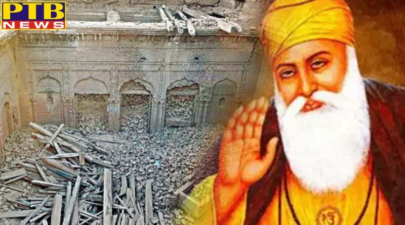 the centuries old historic guru nanak mahal demolished located in pakistan destroyed sold precious goods PTB Big Breaking news