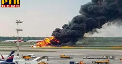 PTB Big Accident News International around the ladding the plane made of a fire 41 people burned alive