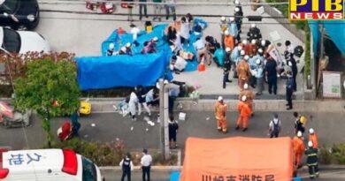PTB Big Shocking News world 15 school children hurt in japan stabbing spree