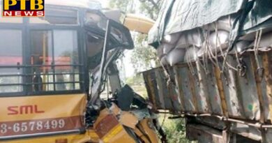 PTB Big Accident News private school bus collided behind the truck 9 children seriously injured