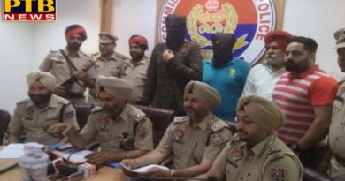 PTB Big City News Jalandhar 2 people including pistol and cartridge arrested