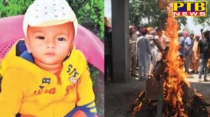 fatehveer singh funeral child was rescued from borewell at sangrur and died at pgi chandigarh