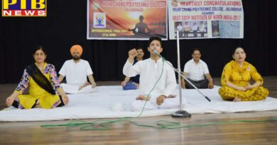 World Yoga Day celebrated at Mehr Chand Polytechnic College