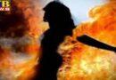 uttar pradesh bareilly criminals burnt alive female home guard in bareilly