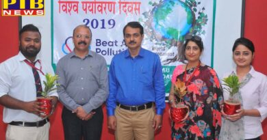 PTB News Seminar on World Environment Day held at Innocent Hearts Institute