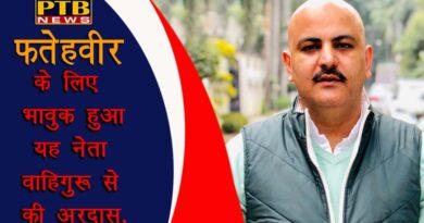 sangrur fatehveer singh bhagwanpura akali dal badal amit mani jalandhar leader punjab sukhbir badal