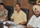 DC, CP AND SSP REVIEW ARRANGEMENTS FOR DISTRICT LEVEL FUNCTION TO OBSERVE INTERNATIONAL DAY AGAINST DRUG ABUSE TODAY (JUNE 26)