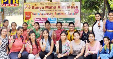 PTB News KMV Organizes a 10 Day Summer Camp