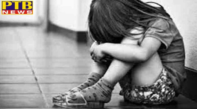 PTB Big Crime News Five year old raped on the pretext of giving chocolate Himachal pardesh hamirpur PTB Big Breaking News