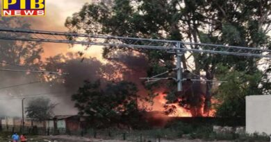 PTB Big Shocking News punjab pathankot fire in pwi store of pathankot railway station