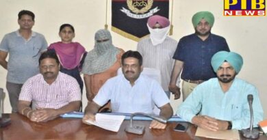 PTB Big Breaking News Ludhiana Punjab police arrested with 5 kg opium