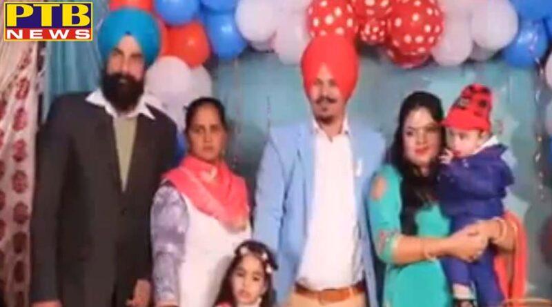 PTB Big Sad News punjab fatehvir singh memories photographes sangrur lohri celebretion