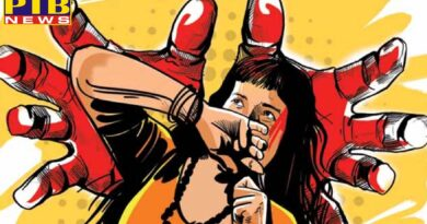 Bathinda rape with 4 year old girl Punjab