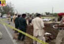 Moga bomb found in Punjab