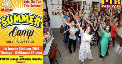 PTB News summer camp by Dance Deptt being organised in SD College, Jalandhar