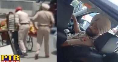 Jalandhar police staff mistreated with rahdi video happened wired