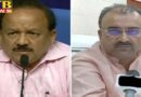 national case has been registered against union health minister dr harsh vardhan and bihar health minister mangal pandey in muzaffarpur