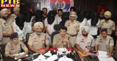 PTB Big Crime News jalandhar Rural Police arrest of robbers Punjab Police