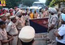 jalandhar city six people arrested during raids in ganna pind jalandhar