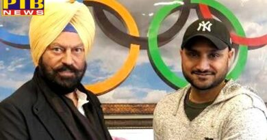 Cricketer Harbhajan Singh rajiv gandhi khel ratna award Cancel for Punjab Goverment