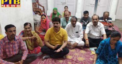 Organized meeting in celebration of Lord Krishna Janmashtami Jalandhar