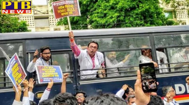 National 3 lakh doctors across the country 24 hours to work on the streets against the nmc bill