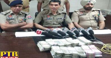 Punjab four criminal arrest in subhanpur loot Case Kapurthala Punjab Jalandhar