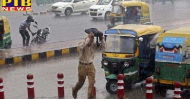 PTB Big Breaking News today weather report: Torrential rain alert in many states