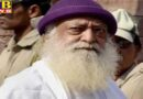 india news sc dismisses bail plea of asaram bapu in connection with sexual assault case