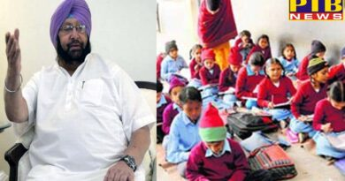 punjab ncc will be compulsory in the school and colleges of punjab