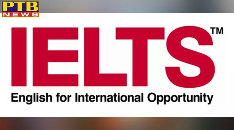 Yes Immigration Consultancy Services Jalandhar Punjab Canada IELTS Center