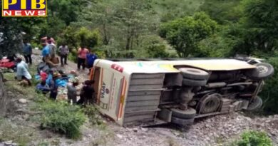 PTB Big Accident News Bus fall into ditch in kotdwar three passengers killed