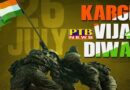 himachal pradesh shimla kargil vijay divas himachal 52 soldier martyred in kargil war
