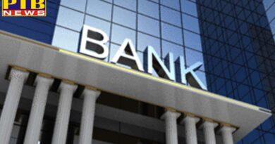 punjab bhatinda sbi bank open now sunday