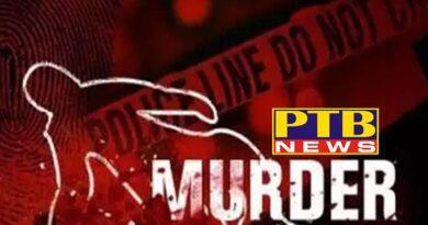 himachal pradesh dharamsala old women murdered in himachals kangra