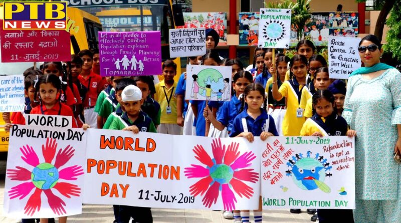 PTB News world population day at St. Soldier School