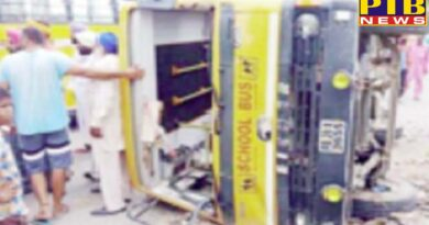 PTB Big Accident News Punjab school van flip due to high speed