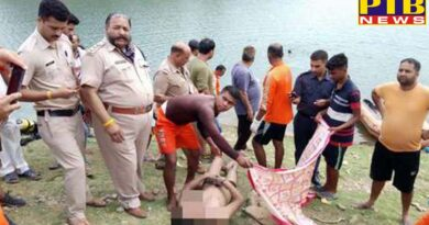 7 friends drunk in Himachal's Pong Dam, 2 killed due to drowning District kongra