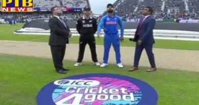 India vs New Zealand SemiFinal New Zealand Win Toss Elect To Bat vs India