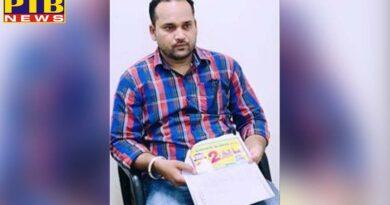 PTB Big Breaking News moga farmer won 2 crore state lottery in Moga Punjab