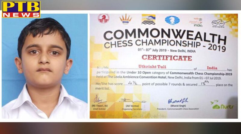 Exuberant Performance by Utkrisht Tuli of Innocent Hearts School in Common Wealth Chess Championship PTB Big Breaking News