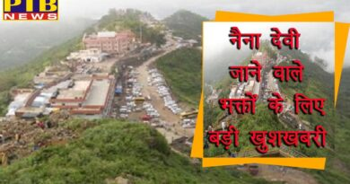 Gadkari assures Anandpur Sahib MP Tewari on Banga-Naina Devi Road Punjab Himachal