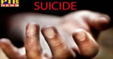 PTB Big Crime News All family members committed suicide due to trouble by travel agent