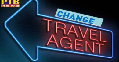 Ministry of External Affairs releases list of fake travel agents of the country Punjab India