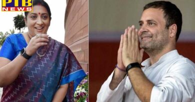 PTB Big Political News smriti irani reaction congress president post rahul gandhi resignation