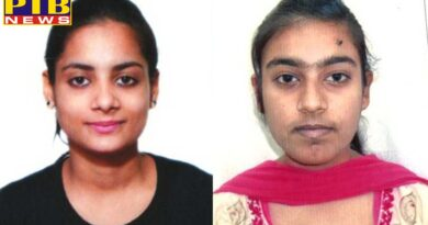 Result of B.Sc. FD Semester 2 at SD College for Women