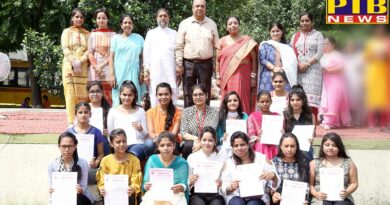Sector Skill Council Exam Cleared by Students HMV College Jalandhar
