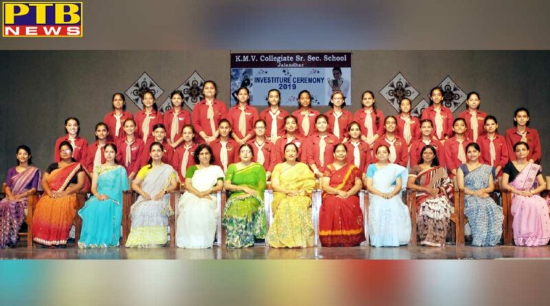 Investiture ceremony at KMV Collegiate Sr. Sec. School
