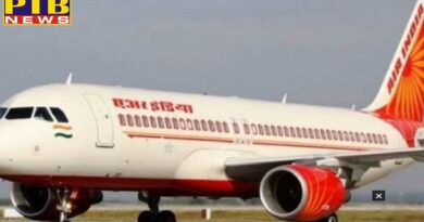 Oil companies stop fuel supply to Air India New Delhi